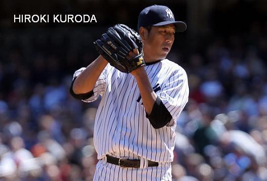 hiroki kuroda Yankees